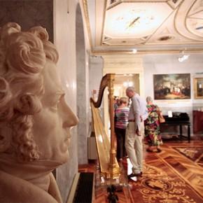Musei di Sera: Martedì 3 Settembre