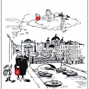 IL SIGILLO DELLA KAISERIN - Lo sviluppo di Trieste sotto Maria Teresa
